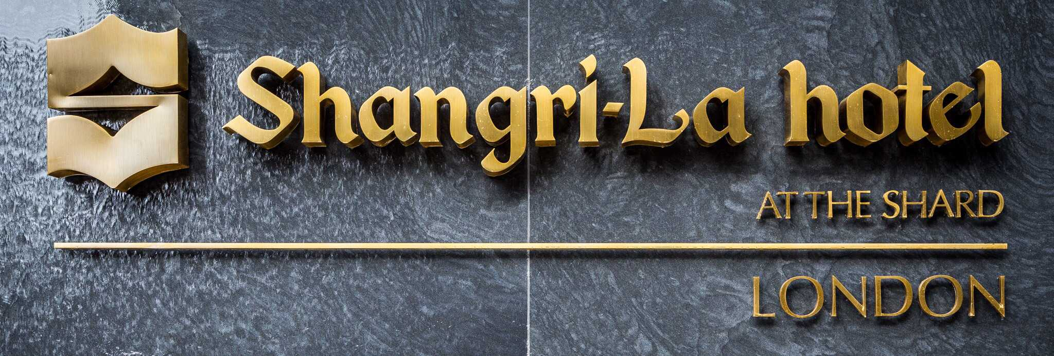 Picture of the Sign at the Shangri-La hotel at The Shard, London - colour version by architectural photographer Rick McEvoy